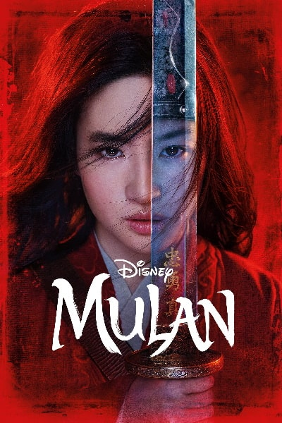 Mulan [Audio: Eng]