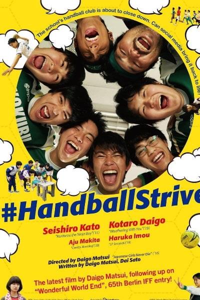 Handballstrive