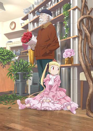 Alice to Zouroku Special [Sub: Eng]
