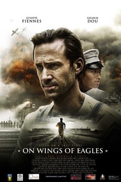 On Wings of Eagles [Sub: Eng]