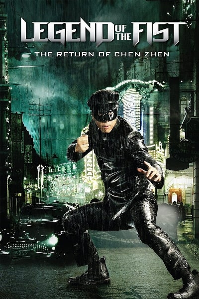 Legend of the Fist: The Return of Chen Zhen (The Return of Chen Zhen) [Sub: Eng]