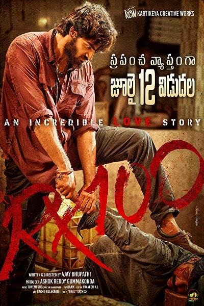 Rx 100 [Audio: Telugu]