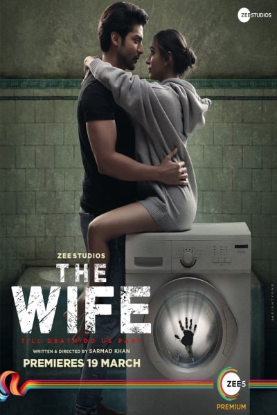 The Wife [Sub: Eng]