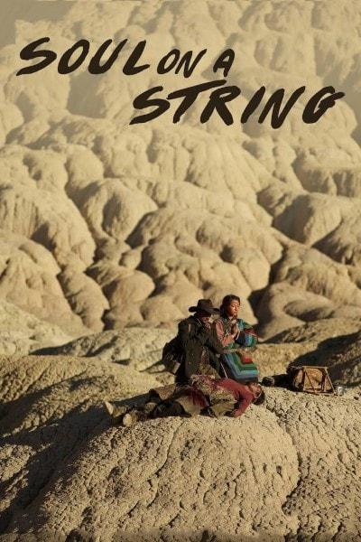 Soul on a String (Pi Sheng Shang De Hun)