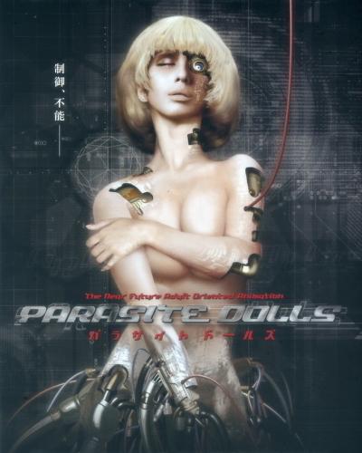 Parasite Dolls [Sub: Eng]