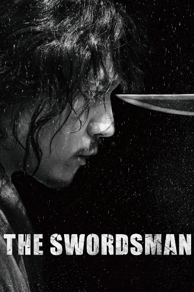 The Swordsman [Audio: Eng]