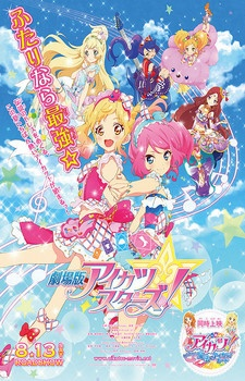 Aikatsu Stars! Movie [Sub: Eng]