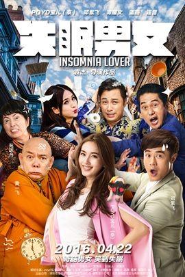 Insomnia Lover
