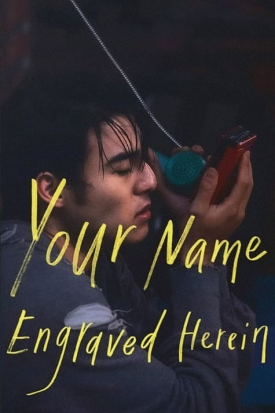 Your Name Engraved Herein (The Name Engraved in Your Heart) [Sub: Eng]