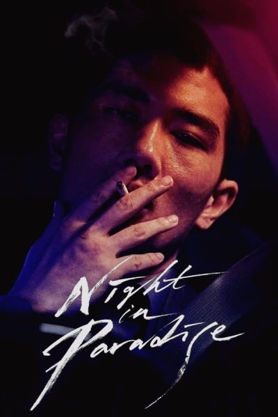 Night in Paradise | Watch Movies Online