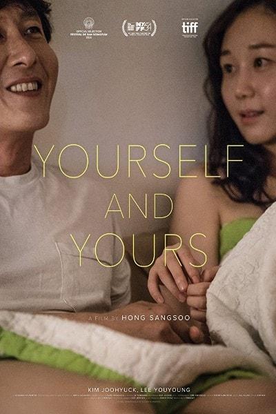 Yourself and Yours (Dangsinjasingwa dangsinui geot) [Sub: Eng]
